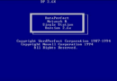 DataPerfect 2.6g (DOS)