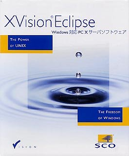 XVision Eclipse 7.0 (Windows)